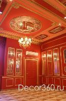 Красная-комната6-(ЕВРОПЛАСТ)