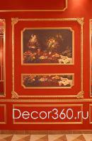 Красная-комната8-(ЕВРОПЛАСТ)